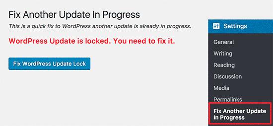 fixwpupdatelock
