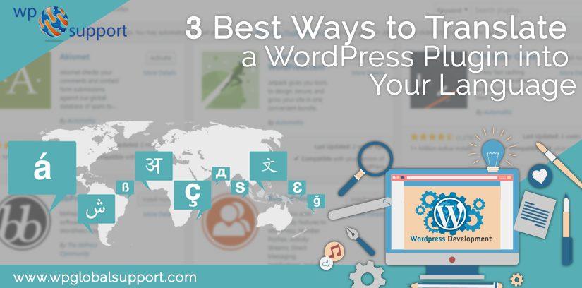 3-Best-Ways-to-Translate-a-WordPress-Plugin-into-Your-Language