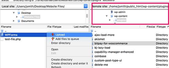 upload plugin folder