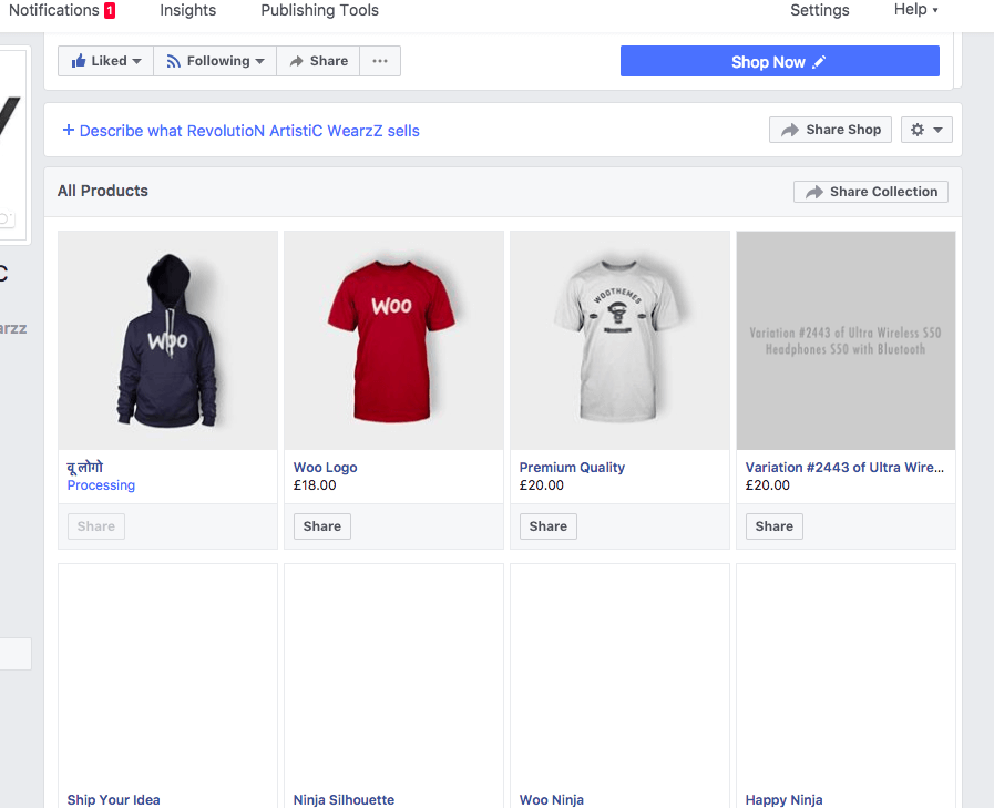facebook-wc-all-product-page