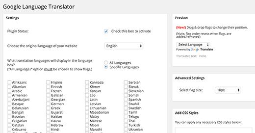 create a WordPress Multi language website