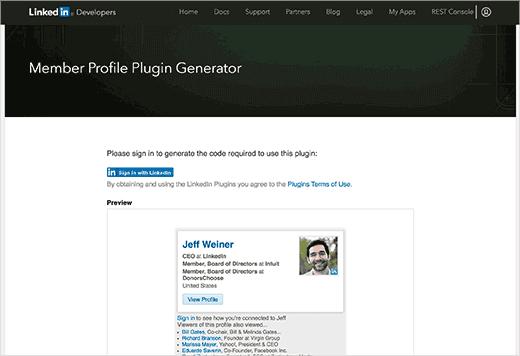 member profile plugin