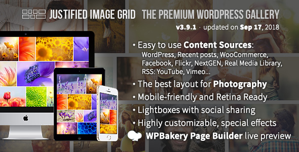 Justified Image Grid, wordpress plugin